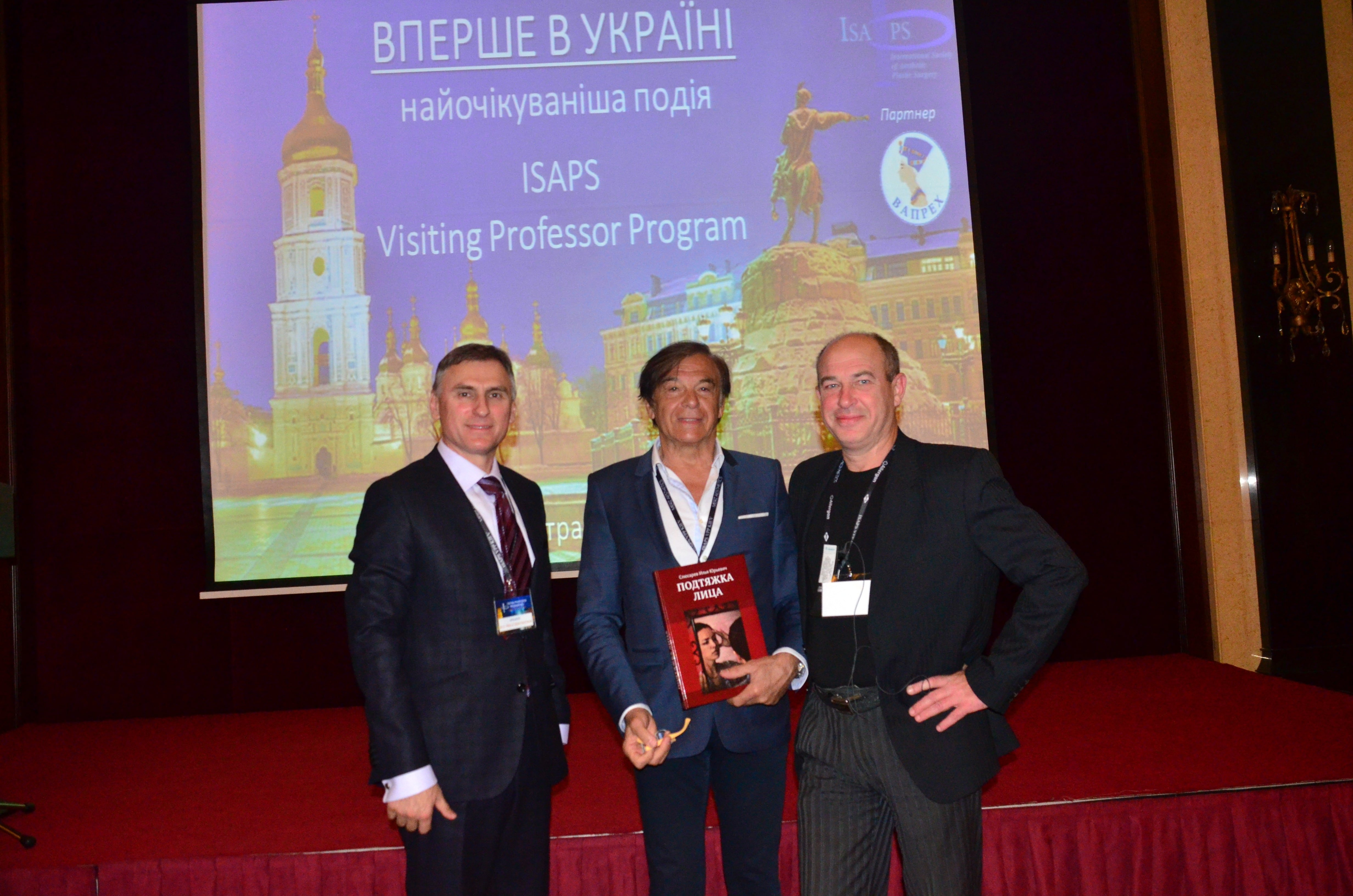 world-wide known STARS OF PLASTIC SURGERY IN UKRAINE photo 3