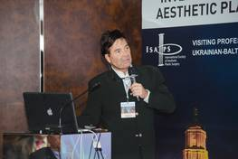 "Міжнародний форум ""Intrenational Society of Aestetic Plastic Surgery Visiting Professor Program"""