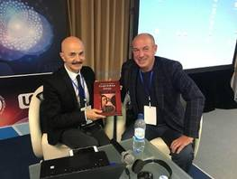 Міжнародний конгрес Medical Aestetic Synergy Congress (MASC)