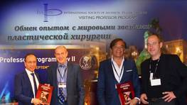 Forum with participation of world stars of plastic surgery in Ukraine
